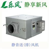 长沙乐风静音送风机LFJ25D-25x75|湖南乐风新风机|长沙乐风新风系统|湖南新风系统