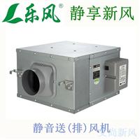 长沙乐风静音送风机LFJ23D-25|湖南乐风新风机|长沙乐风新风系统|湖南新风系统