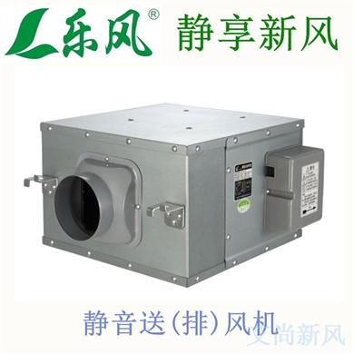 长沙乐风静音送风机LFJ23A-25|湖南乐风新风机|长沙乐风新风系统|湖南新风系统