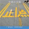 深圳道路划线公司尺度装备