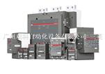 ABB 接触器 (交/直流通用线圈) GAF300-10-11*100-250VAC/DC
