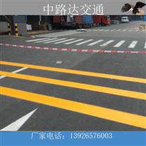 深圳道路划线交通标志