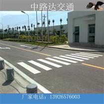 怎样辨别深圳道路划线