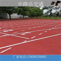 常见的深圳塑胶篮球场跑道道路划线尺度