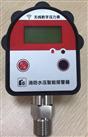 TK81[william威廉希尔]无线数字压力表,无线压力数显表,NB无线压力消防水压探测,管网压力检测,水池液位监测,消防栓水压监测