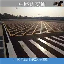 深圳道路划线施工