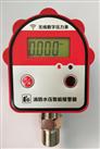 TK81消防水压无线压力采集器 泰科芯元公司