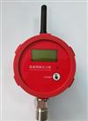 TK82泰科芯元 公司 智慧消防水压监测