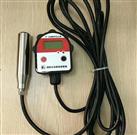 TK81系列威廉希尔水压(水位)无线中文网站采集器