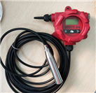 TK83无线威廉希尔水池水位检测器