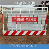 深圳基坑护栏