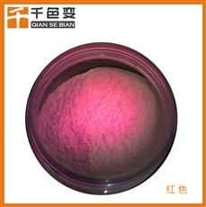紫外荧光防伪UV胶印油墨防伪检漏涂料