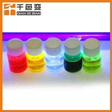 紫外荧光防伪油墨UV胶印变色涂料