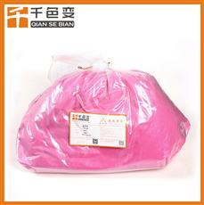 温控变色粉 变温粉 塑料专用温变颜料