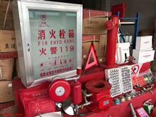 普通型钢质消火栓箱