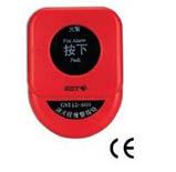 LD-8403型消火栓按钮