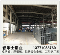 上海钢制楼层板价格