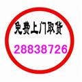 深圳横岗到九江物流专线∥物流通直达13714124097