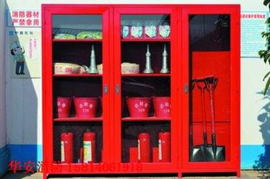 深圳消防工具柜微型消防站一般尺寸