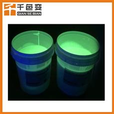 环保夜光浆 水性印花专用月光浆 长效夜光浆