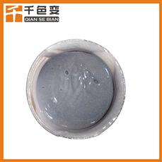 东莞反光油墨 灰色反光油墨 丝印反光涂料