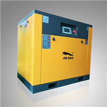 JINBAO品牌20P超静音节能永磁变频空压机