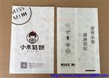 深圳纸袋哪家好 广州哪家防油纸袋可以 全国最低价纸袋