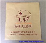 黄中式美食袋 防油纸袋 淋膜纸袋 环保食品纸袋  牛皮纸袋 小吃纸袋
