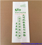 新开版防油纸袋大量现货纸袋 长期供应纸袋   免费设计纸稿