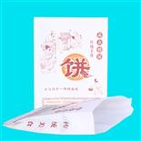 食品纸袋,纸袋,纸袋批发,13691676685深圳最好的纸袋