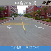 马路道路划线施工