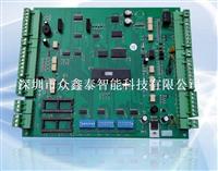 主控制系统-ZXT01