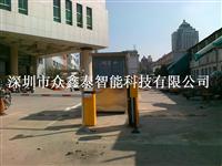 浙江福州中医院