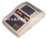 ID台式联机食堂售费机ZXTDSF-01