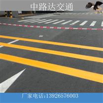 专业承接道路划线施工