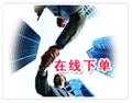 深圳平湖到安徽物流公司-平湖到合肥物流專線