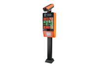 車牌識別ZXT-CP02