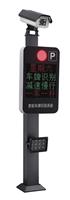 车牌识别系统ZXT-CP10