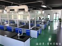 贵州实验台