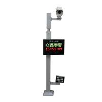 簡易車牌識別ZXT-CP03