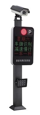 车牌识别ZXT-CP10