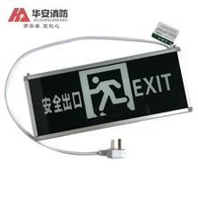 艺光消防标志灯 消防通道指示牌 深圳销售