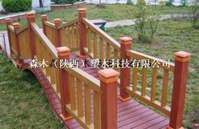 商洛pe塑木护栏廊架木栈道