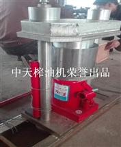 小型榨油机香油机麻油机批发中天榨油机