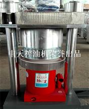 中天榨油机小型芝麻榨油机流动香油机