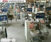 电动香油机小型芝麻榨油机液压香油榨油机榨核桃油机香油机商用中天榨油机