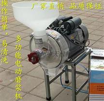 中天米粉机 豆浆机 做豆腐机