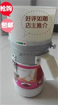 中天芝麻盐机 芝麻磨浆机 豆浆机 磨粉机