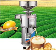 商用豆浆机全自动渣浆分离磨浆机大型现磨豆腐机家用米浆机