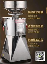 厂家直供电动石磨豆浆机现磨绿豆红豆黑豆豆浆的设备商用豆浆机